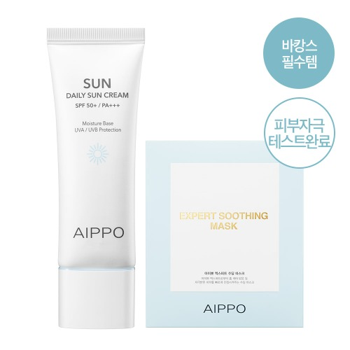 DAILY SUN CREAM&EXPERT SOOTHING MASK